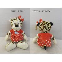 Buy cheap Free sample wholesale stuffed animal toy/plush toy/Red Skirt Leopard 12 Inches Sitting product
