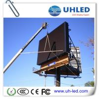 Buy cheap P12 Outdoor 7000nits Full Color LED Display Screen For Advertising , LED Signs product