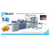 Buy cheap Energy Saving Air Bubble Wrap ManufacturingMachine , Max Width 600mm product