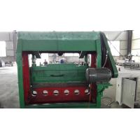 Buy cheap JQ25--40 Expanded Mesh Making Machine , Expanded Metal Sheet Making Machine product
