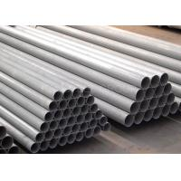 Buy cheap 0.3mm - 20mm Thickness Seamless Steel Pipe Cold Drawn Max 18m Length ASTM A312 product