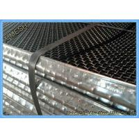 Buy cheap Woven Vibrating Screen Differs in Material and Woven Type from wholesalers