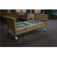 Buy cheap Height Adjustable Home Care Beds With Lock Down Side Rails On Casters product