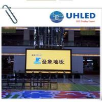 Buy cheap DIP 3 In 1 P8 LED Outdoor Advertising Screens , HD LED Display 400W / ㎡ product