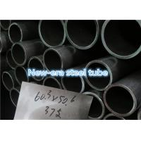 Buy cheap GB 18248 37Mn 30CrMo Large Diameter Steel Pipe Seamless For Gas Cylinder product