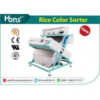 Quality High Clear Imaging Small Rice Color Sorter Wheat Grain Colour Sorter for sale