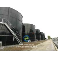 Buy cheap Bolted Glass-Fused-to-Steel Water Storage Tanks--Never Need Painting product