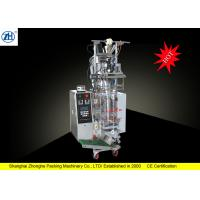 Buy cheap Automatic small sachets powder packing machine with four/three side seal product