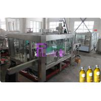 Buy cheap High Viscosity Concentrated Juice Filling Machine , Automatic Capping Machine product