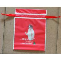Buy cheap Colored Frosted Plastic Gift Bags with Tie , Drawstring Pouch Bag With Ribbon For Christmas Gift product