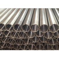 Buy cheap Heat - Resistant Wedge Wire Screen Cylinders For Used Oil Hydro Treating Equipment product