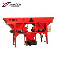 PLD800 concrete batching plant