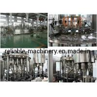 Buy cheap Drinking Water Production Plant/Filling Machine for Fruit Juice (CGFR) product