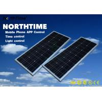 Buy cheap Automatic Smart Integrated Solar Street Light For Factories , Golf Courses from wholesalers