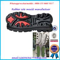 Buy cheap Colorful Rubber Shoe Mold Safety Performance Plastic Shoe Mold from wholesalers