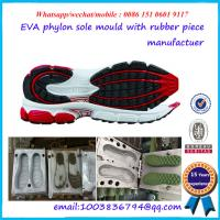 Buy cheap 2 Colors Shoe Sole Mold Rubber Dip High Strength Long Working Life product