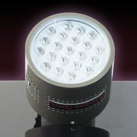 Buy cheap 210w fashionable design high intensity led grow light product