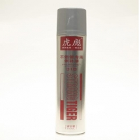 Buy cheap Chrome Effect Aerosol Spray Paint For Stainless Steel product