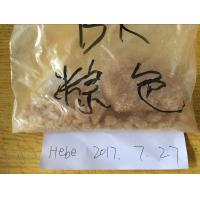Quality Research Chemicals Methylone BK MDMA white Crystal BK EBDP CAS186028-79-5 for sale