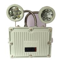 Buy cheap Industrial Two Heads Explosion Proof Emergency Lighting With Impact Resistance product