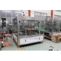 Buy cheap Aluminum Aseptic Beer Bottle Filling Machine Integrate Three Parts In One Unit product