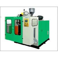 Buy cheap Hot!!! .120Liters Automatic PE.PP.ABS Moulding Machine product