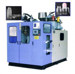 Buy cheap HOT SALE!!! 220L Automatic PE Blow Moulding Machine product