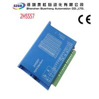 Buy cheap Differential Control Digital Closed Loop Stepper Driver 2HSS57 Pulse + Direction product
