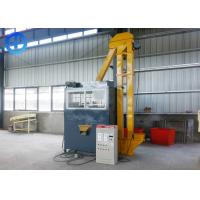Buy cheap 150 - 200 Kg/H Scrap Metal Recycling Equipment Electrostatic Separating Machine product