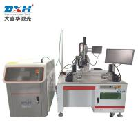 Buy cheap CE Micro Battery / Laser Beam Welding Machine For Stainless Steel product