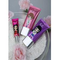 Buy cheap Laminated Cosmetic Squeeze Tubes, ABL CAL Flat Oval Tube Packaging product