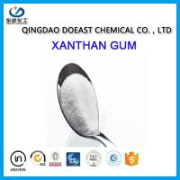 Buy cheap Natural 800 Mesh XC Polymer Powder Made Of Corn Starch Halal Certificated product