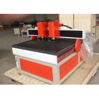 Buy cheap Double heads cnc router for marble product
