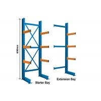 Buy cheap Warehouse and Industrial Cantilever Racking product