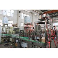 Buy cheap Anti - Foam Plastic Bottle Hot Juice Filling Machine For Beverage Production Line product