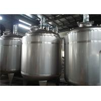 Easy Operate Stainless Steel Mixing Tanks / Milk Storage Tank For Dairy