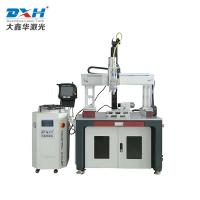 Buy cheap Precision Laser Welding Systems Stainless Steel Welding By Fiber Laser product