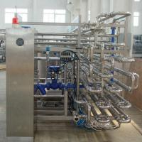 Buy cheap PLC Control Dairy Processing Plant 2000LPH UHT Aseptic Tubular Sterilizer 1 Year from wholesalers