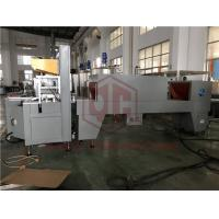 Buy cheap Auto Plastic Bottle Water Production Line With Shrink Wrapping Machine product