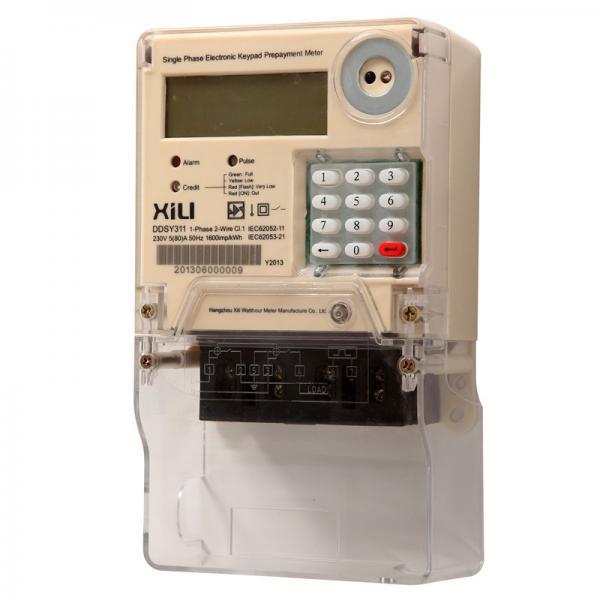Buy Single phase kilowatt hour meter , prepaid card watt hour meter with Keypad at wholesale prices