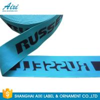 Buy cheap High Quality Custom Woven Nylon Jacquard Elastic Fabric Webbing Tape For Garment For Wholesale product