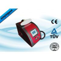 Buy cheap Home Q Switched ND YAG Laser Machine , Professional Laser Hair Removal Machine product