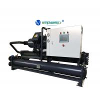 Buy cheap 60 TR Water Cooled Chiller For Extrusion PVC HDPE Pipe Machine Cooling Chiller product