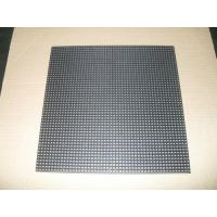 Buy cheap SMD Rental Led Screen product