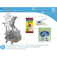 China Automatic feeding system White Powder Wall Tile Grout packaging machinery.Milk powder packing machine on sale