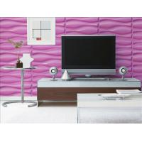 Buy cheap Durable Wall Panel Natural Fiber Wallpaper Brick Wood Texture and Big Wave for Commercial product