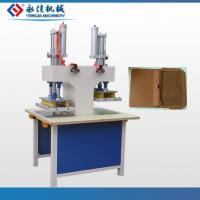 Buy cheap leather cover heating machine mobile phone leather cover heat press machine product