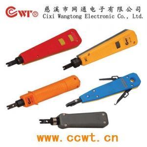 China Impact tool on sale