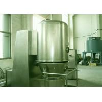 Buy cheap Mirror Polished Fluid Bed Equipment , Spice Continuous Fluidized Bed Dryer product