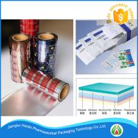 Buy cheap composited treatment packaging film pet+aluminum foil+pe from china for making sachets product